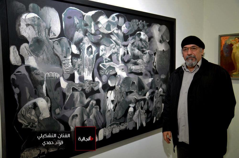 Artist Fuad Hamdi فؤاد حمدي
